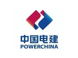 中国电建ld乐动体育定做供应商