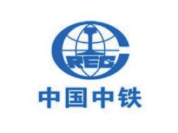 中国中铁八局ld乐动体育定做供应商