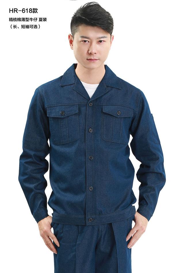 洪瑞 HR-618款精梳棉牛仔短袖工作服 劳保服 工装