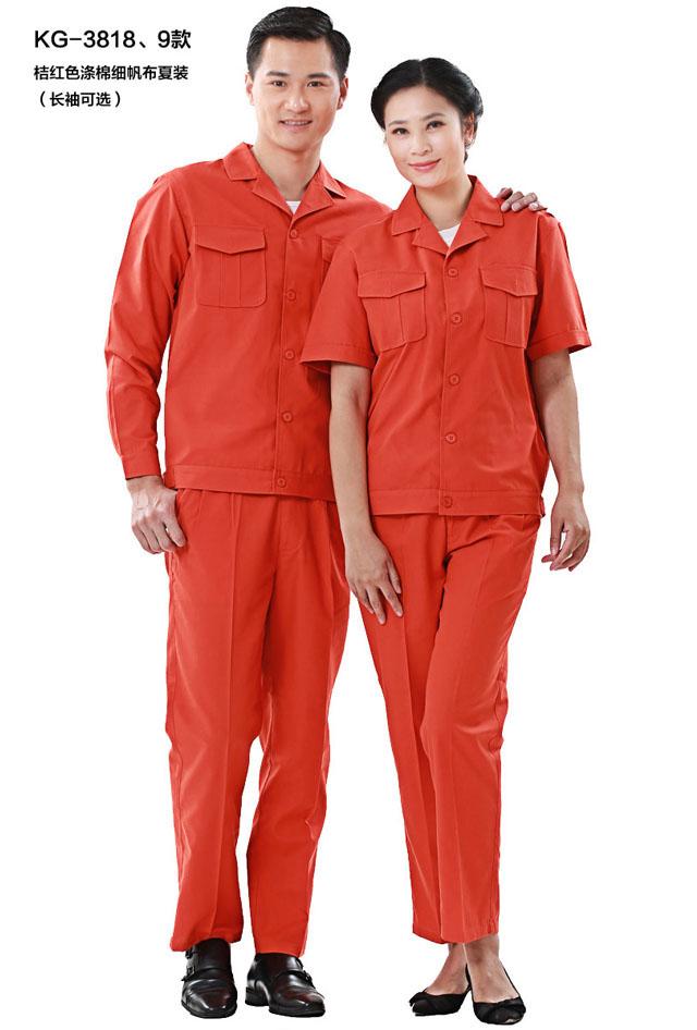 洪瑞 HR-818款细帆布长袖工作服 劳保服 工装