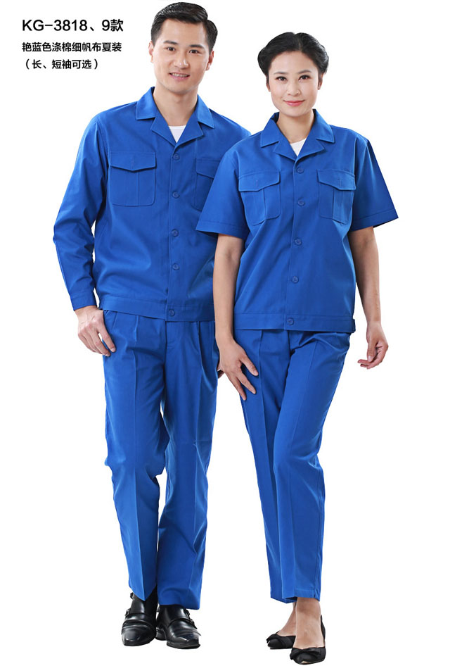 洪瑞 HR-818款细帆布短袖工作服 劳保服 工装