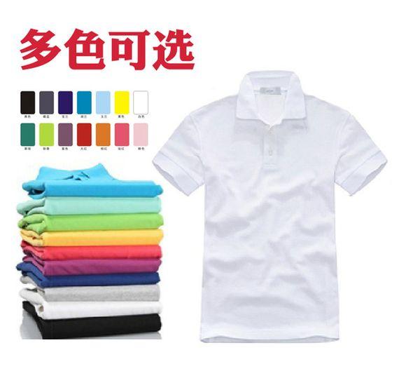 HR-100款广告衫 T恤衫 POLO衫工作服 劳保服 工装