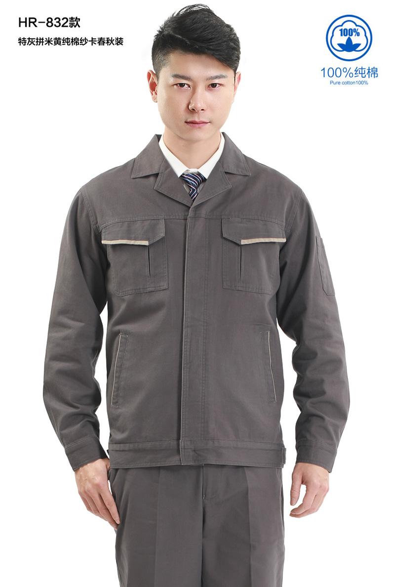 HR-832款纯棉厚纱卡单层茄克套装工作服定制款式