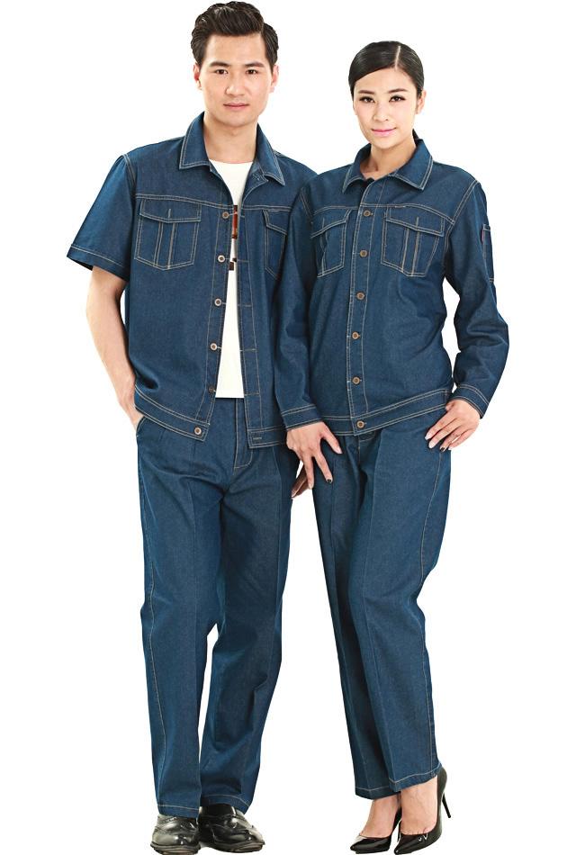 洪瑞 KG-320款精梳棉牛仔长袖、短袖套装工作服 劳保服 工装