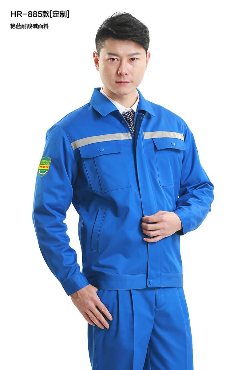 HR-885【定制】款耐酸碱春秋季套装工作服定制款式