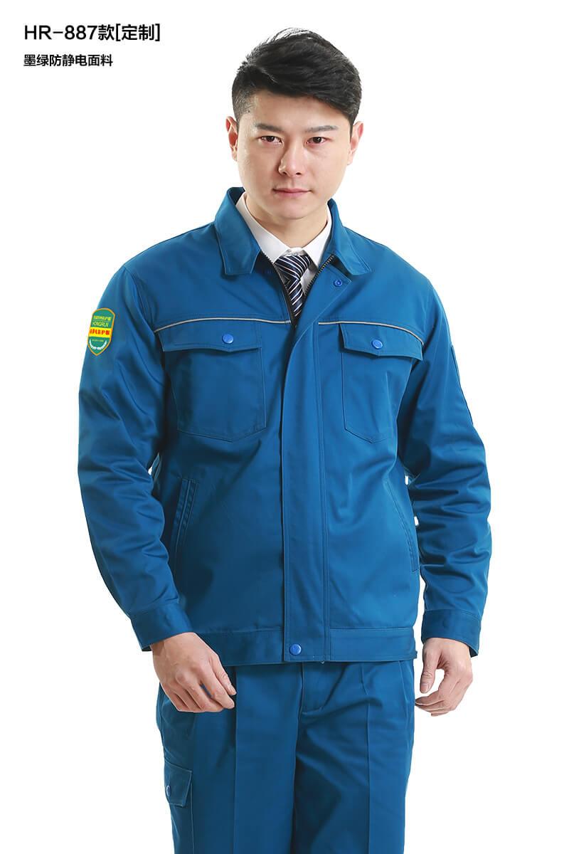 HR-887【定制】款防静电服春秋季套装工作服定制款式